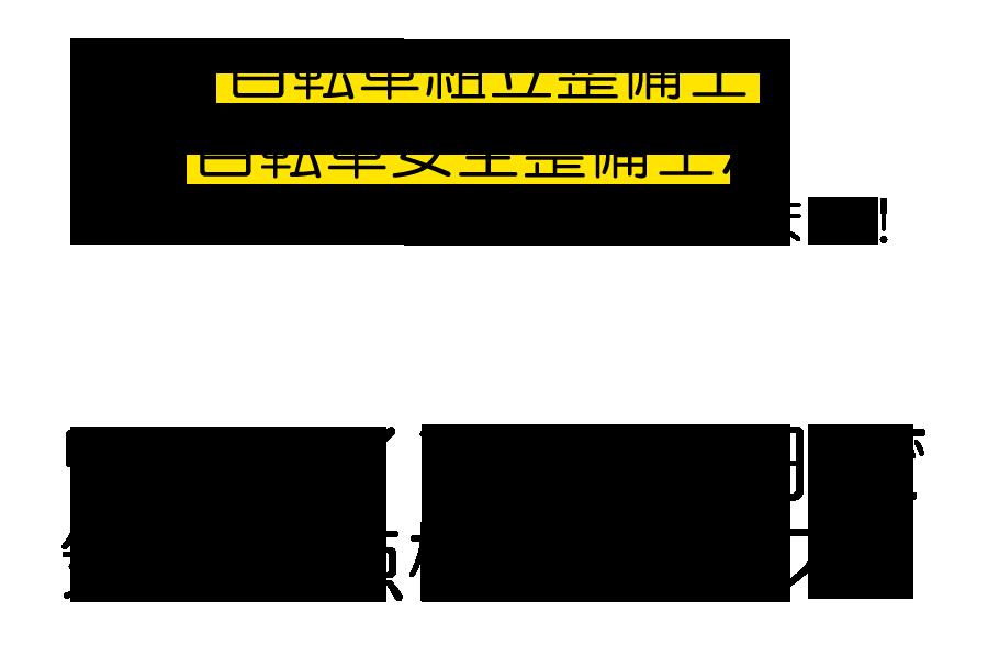 自転車点検_メンテナンス
